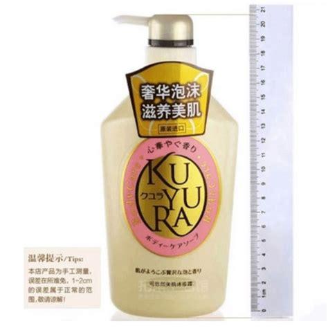 Shiseido Jakarta shiseido kuyura relaxing herbal wash sabun mandi