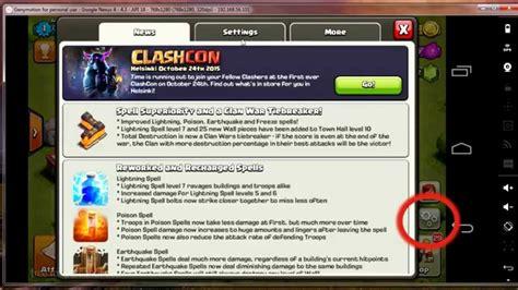 membuat game coc cara membuat multi akun game clash of clans coc dalam satu