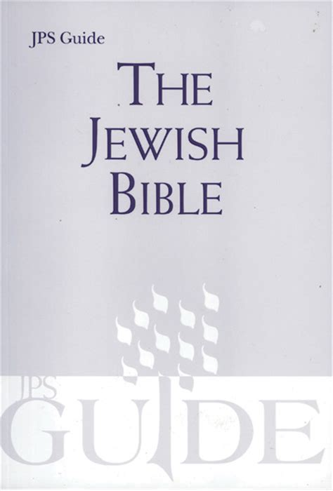 the jps rashi discussion torah commentary jps study bible books the bible the publication society