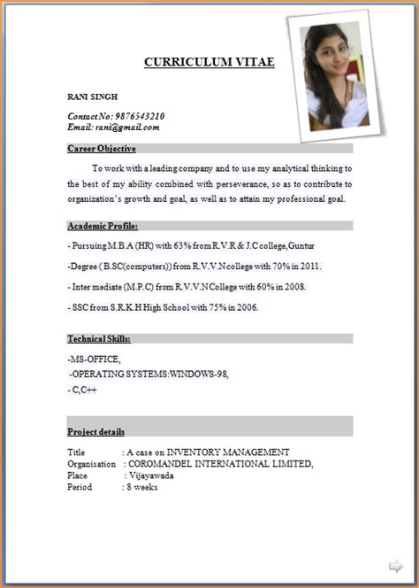 curriculum vitae format for college students pdf simple sle resume for application https