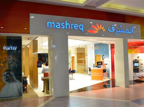 mashreq bank dubai contact number mashreq bank of sharjah city center bank financial