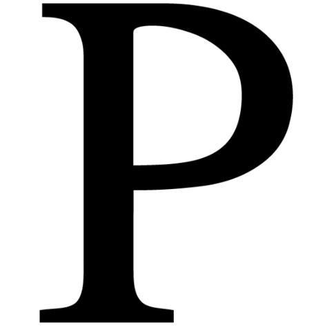 p に対する画像結果