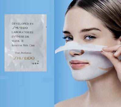 mysweetbeautyshops shiseido white mask sensitive skin