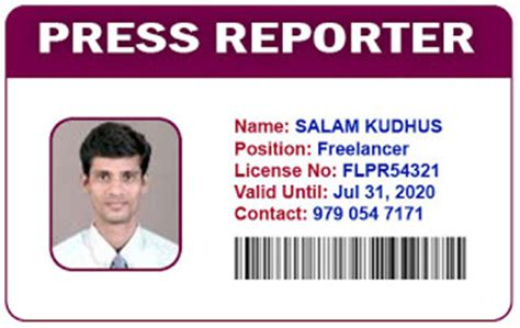 the press interactive card templates press id card template press reporter 01 templates data