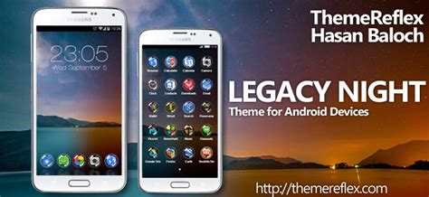 htc g2 themes legacy night theme for android themereflex