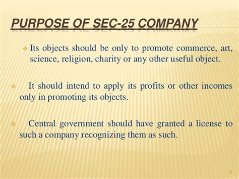 section 25 company india the societies the trust