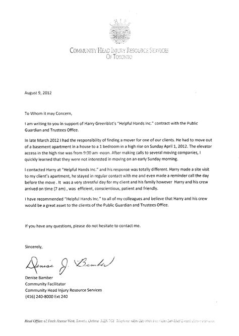 letter of recommendation for permanent residency
