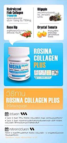 Rosina Collagen rosina collagen plus 30 count 1 box collagen tripeptide import it all