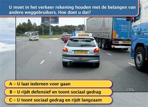 gratis auto theorie examen oefenen theorie examen cbr gratis oefenen verkeerspro