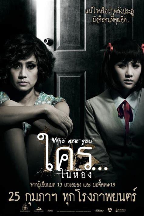 film thailand archives kordramas nido de cuervos cine fant 225 stico y de terror marzo 2010