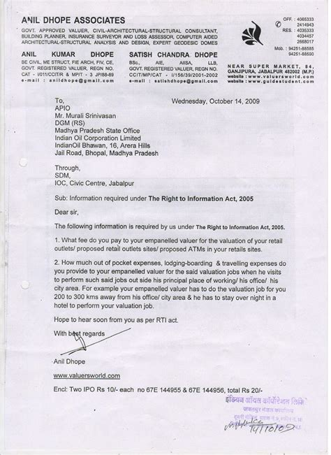 appointment letter for valuer appointment letter for valuer 28 images place value
