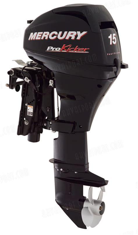 Mercury F15 E Outboard Motor Akvasport Com