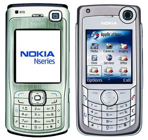 Memory N70 nokia n70 mobile prices in pakistan nokia mobile prices