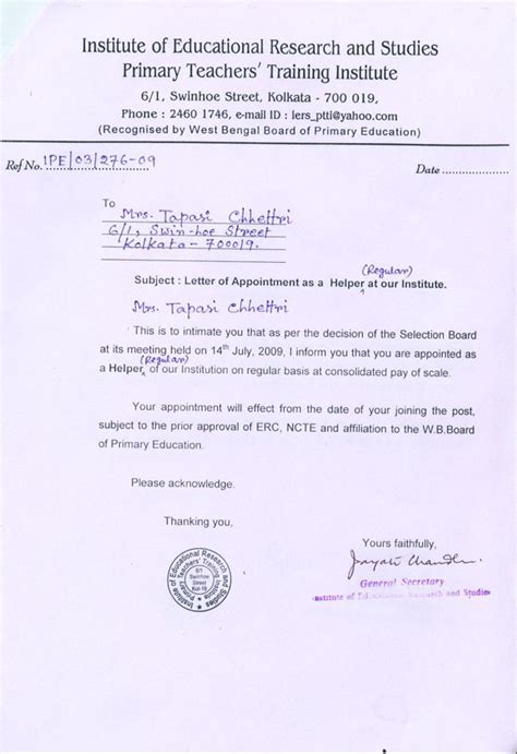 appointment letter educational institution institute of educational research and studies primary