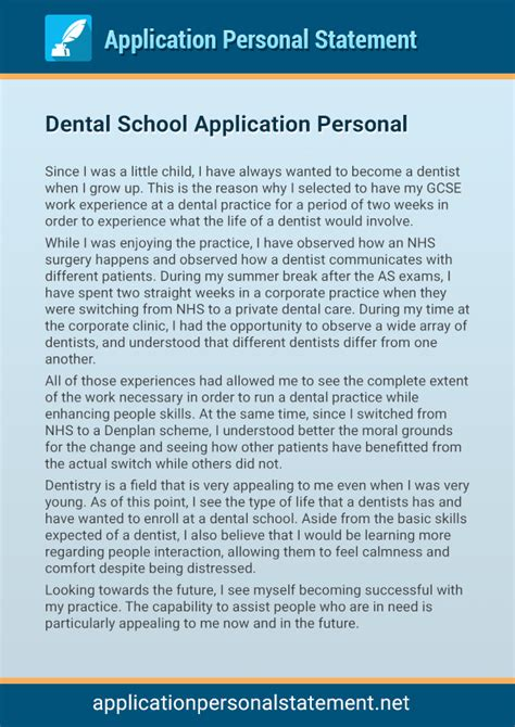 dental school professional application personal statement application personal statement