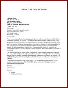Cover Letter For School by Cover Letter For Primary School Admission Cover Letter