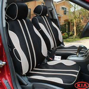 Car Seat Covers For Kia Optima 2013 Special Thicken Car Seat Cover For Kia K2k3k4k5 Cerato