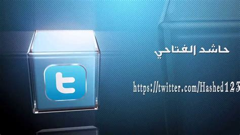 قالب افتر افكت Social Network Adobe After Effects Template Youtube Social Network Adobe After Effects Template Free
