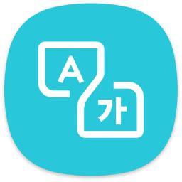 language translator icon  flat style   svg
