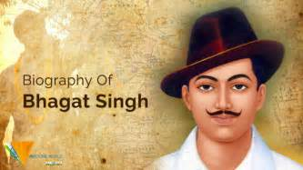 Shahid Bhagat Singh Essay In by Awesome Awesomepeopleindia
