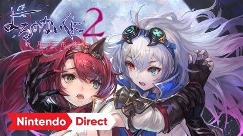 Kaset Nintendo Switch Nights Of Azure 2 Of The New Moon nights of azure 2 is headed to switch in japan switch player