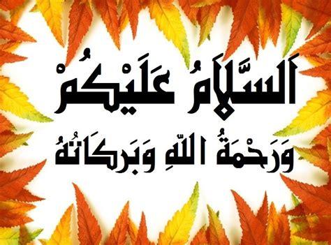 kumpulan gambar kaligrafi assalamualaikum fiqih muslim