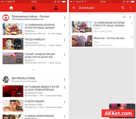 download youtube ios как скачивать видео с youtube на iphone и ipad под