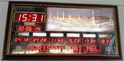 Jam Digital Masjid Musholla cara pesan jam digital masjid jadwal waktu sholat abadi
