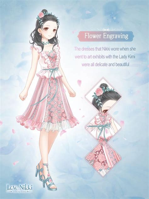 flower engraving love nikki dress  queen wiki fandom
