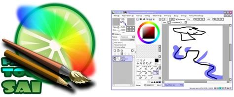 paint tool sai rus русификатор paint holidaydownloads