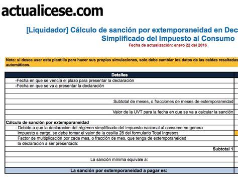 calculo salario dia en colombia 2016 uvt para calculo retencion salarios 2016 colombia