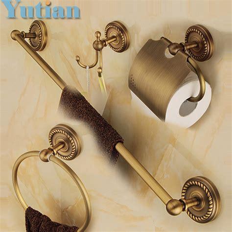 Aliexpress Com Buy Free Shipping Solid Brass Bathroom Solid Brass Bathroom Accessories