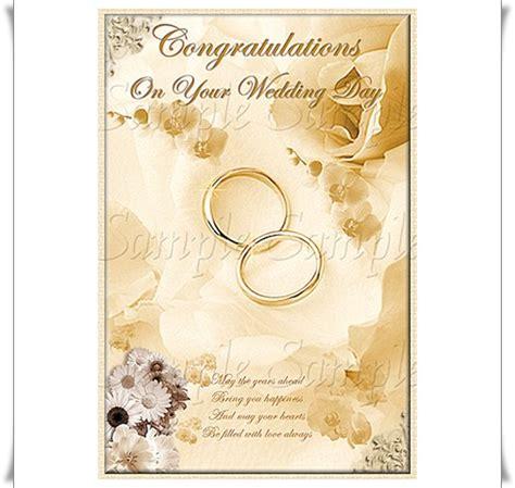undangan pernikahan design bild