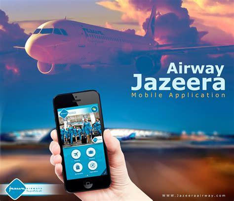 aljazeera net mobile jazeera airways quot mobile application quot loyalty rewards on