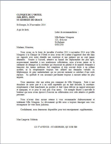Exemple De Lettre De Recommandation Word Lettre De Recommandation Clinique M 233 Dicale 187 Lettre De Recommandation