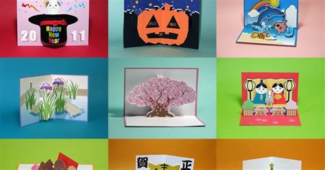 Pop Up Paper The Art Of Paper Pop Ups Pop Up Card Templates
