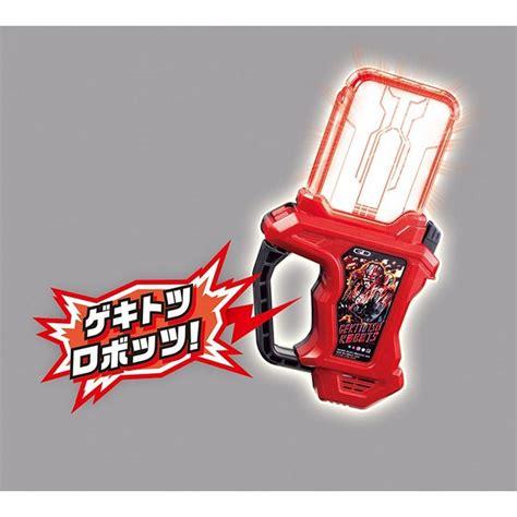 Kamen Rider Ex Aid Dx Gekitotsu Robots Gashat 0479862 kamen rider ex aid dx gekitotsu robots gashat bandai