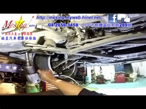 2982 As Roda Intermadiate Shaft Nissan X Trail Qr25 drive shaft intermediate bearing noise replacement on a