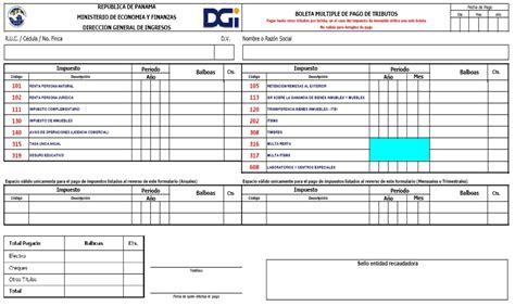 formato multiple de pago a la tesorera 2016 formato multiple de tesoreria secretar 237 a de finanzas