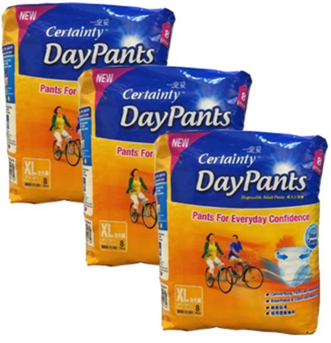 Fitti Daypants Value Pack Xl 18 diapers nhg pharmacy