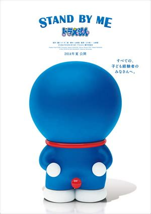 nonton film subtitle indonesia doraemon stand by me stand by me doraemon 2014 bluray 720p download film