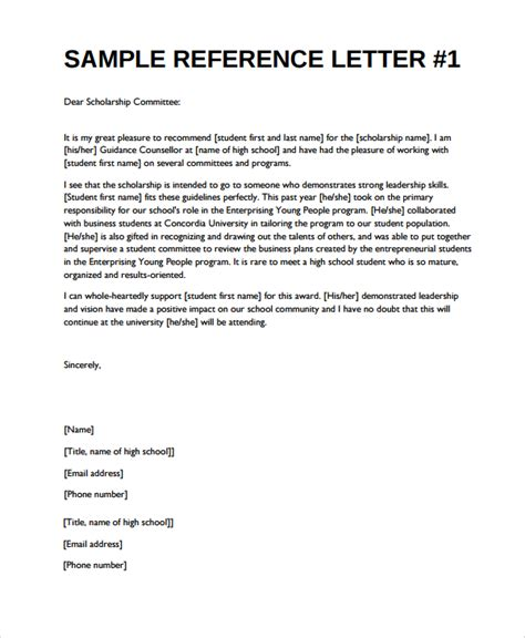 School Without Letter Recommendation Sle Reference Letter 19 Free Documents In Word Pdf