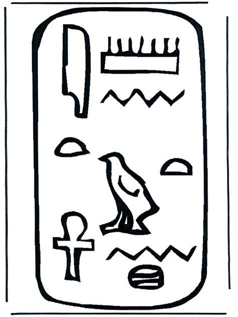 Hieroglyphics Coloring Pages free aztec calendar symbols coloring pages