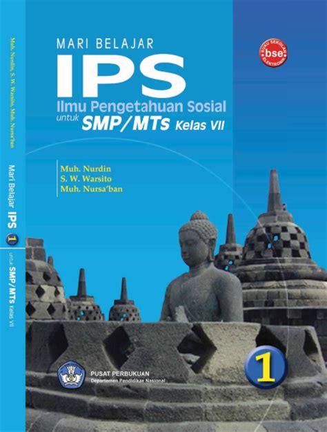 Buku Penunjang Pemantapan Belajar Smp Mts Kelas Viii Sem 2 buku gratis mari belajar ips smp mts kelas vii