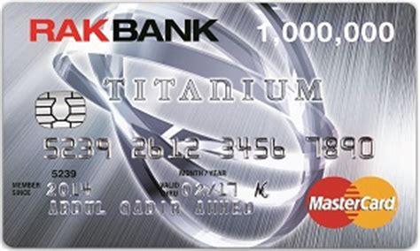 Rak Bank Letter Of Credit Application Rakbank Titanium Credit Card Souqalmal