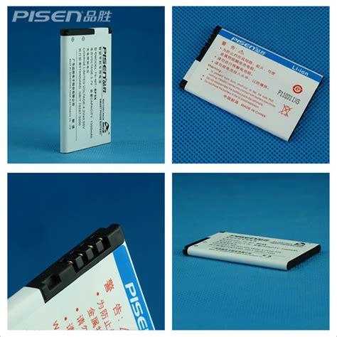 Motorola Milestone 3 Me863 Bf5x Desktop Baterai Charger Yiboyuan pisen bf5x battery motorola defy mb525 me525 me526 xt531 xt862 xt883 taobao depot