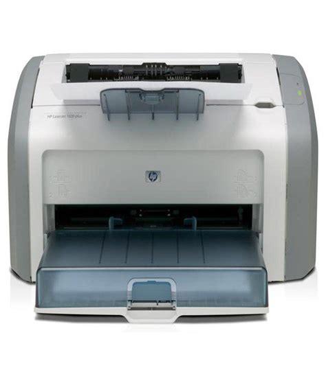 download resetter hp laserjet 1020 hp laserjet 1020 printer buy hp laserjet 1020 printer