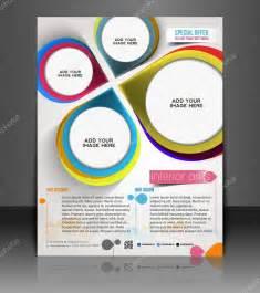 vector interior designers flyer magazine cover amp poster