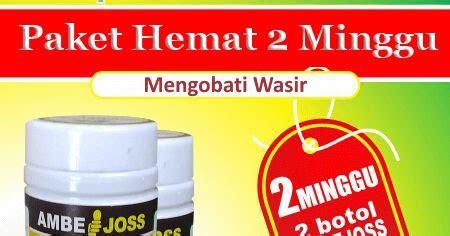 Obat Wasir Ambeien Ambeyen Hemoroid Stadium 2 4 Ambejos Uh Denature paket wasir ambeien 2 bulan harga lebih murah obat