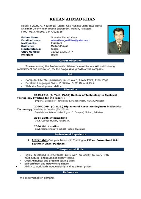 resume template free microsoft word format in ms